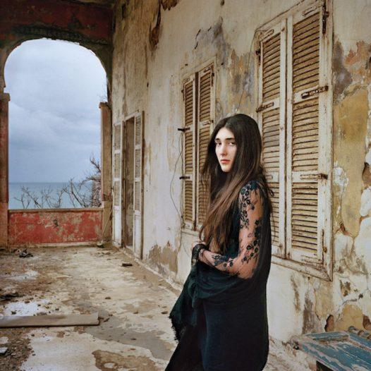 Lea, Beirut Lebanon